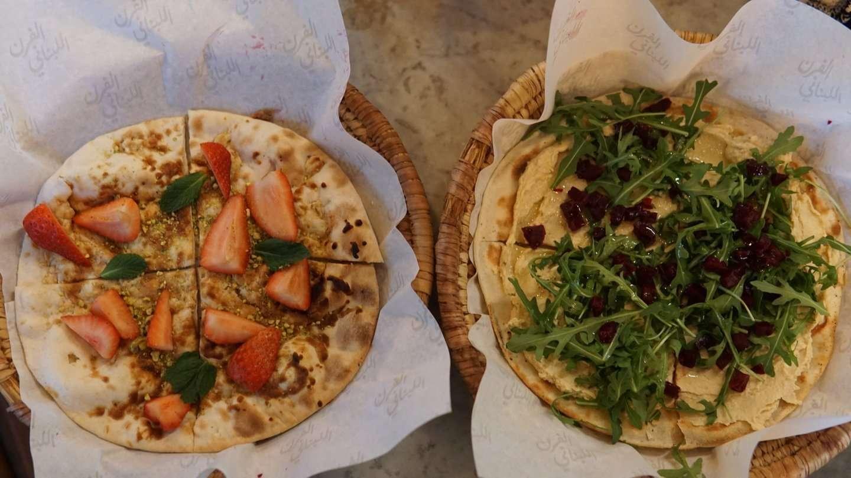Lebanese Bakery London