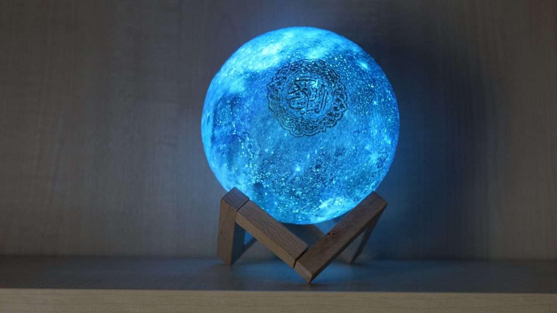 Galaxy Moon Lamp – Quran Reading
